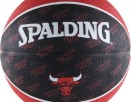 myach-basketbolnyiy-spalding-chicago-bulls