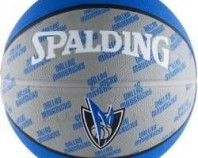 myach-basketbolnyiy-spalding-dallas-mavericks